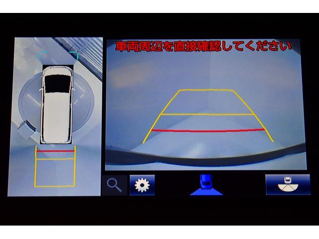 2.5Z Aエディション ゴールデンアイズ ワンオーナー フルセグナビ バックカメラ ETC スマートキー 両側電動スライド LEDヘッドライト(46枚目)