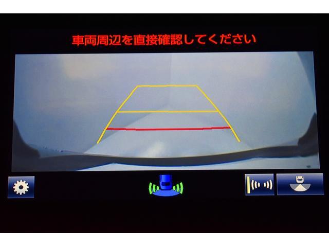 2.5Z Aエディション ゴールデンアイズ ワンオーナー フルセグナビ バックカメラ ETC スマートキー 両側電動スライド LEDヘッドライト(47枚目)