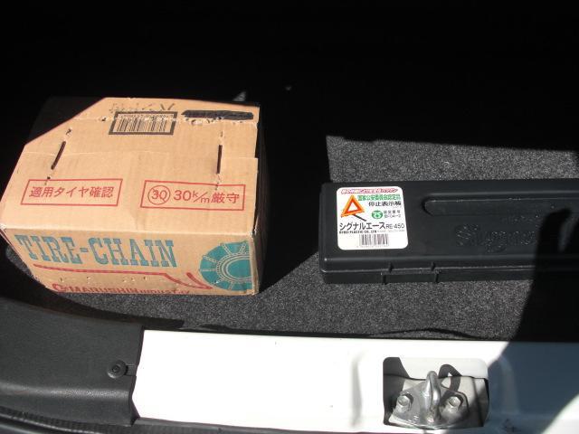 ダイハツ ミラ Xスペシャル 後期CVTミッション 禁煙記録簿付車