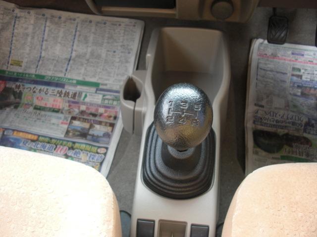 S 5速マニュアルMT ラパン用アルミ付 6ヶ月毎点検車(20枚目)