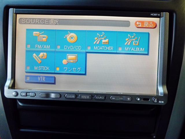 多彩な機能 ワンセグテレビ CD DVD視聴OK HDDナビゲーションシステム