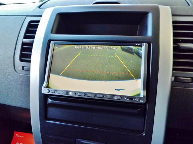 バック駐車も安全確認バックモニター付き