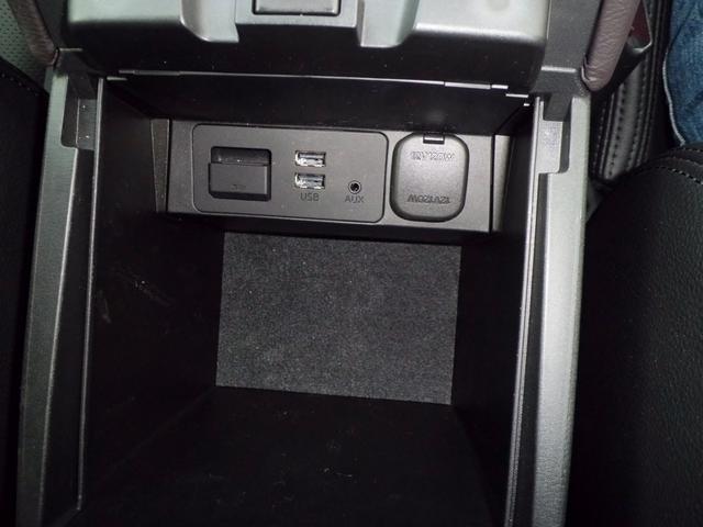 XD Lパッケージ 後期型 エアロキット付  全方位ドライブレコーダー マツダコネクト フルセグテレビ ナビゲーション キープレーンクルーズコントロール 全シートヒーター付パワーシート ETC スマートキー(14枚目)