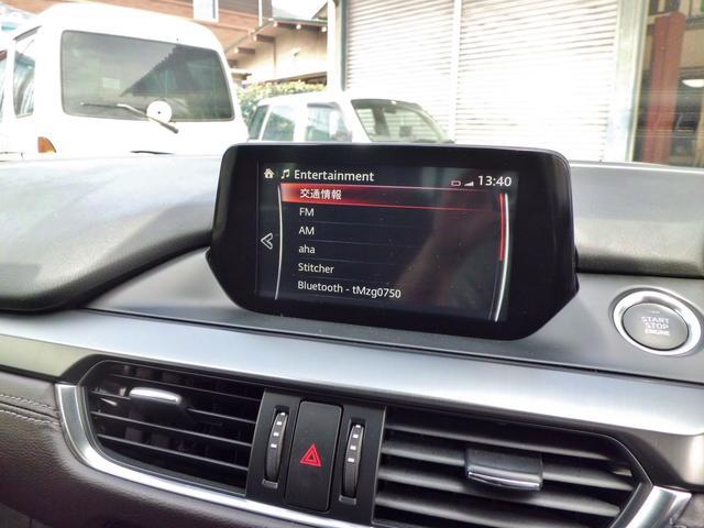 XD Lパッケージ 後期型 エアロキット付  全方位ドライブレコーダー マツダコネクト フルセグテレビ ナビゲーション キープレーンクルーズコントロール 全シートヒーター付パワーシート ETC スマートキー(20枚目)