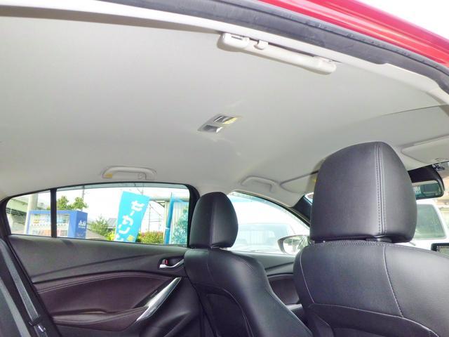 XD Lパッケージ 後期型 エアロキット付  全方位ドライブレコーダー マツダコネクト フルセグテレビ ナビゲーション キープレーンクルーズコントロール 全シートヒーター付パワーシート ETC スマートキー(49枚目)