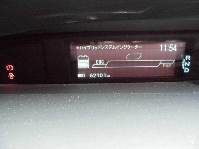 S 1オーナ 禁煙 アルパインナビ フルセグTV バックカメラ スマートキーX2 買取直販(18枚目)