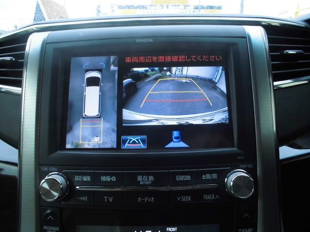 350G プレミアムシートパッケージ プレミアムサウンド システムコンソール 左右パワスラ Wナビ パワーリヤゲート 革シート シートヒーター TVキャンセラー ドラレコ前後 禁煙 買取直販 4WD(14枚目)