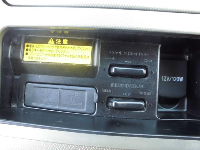 350G プレミアムシートパッケージ プレミアムサウンド システムコンソール 左右パワスラ Wナビ パワーリヤゲート 革シート シートヒーター TVキャンセラー ドラレコ前後 禁煙 買取直販 4WD(31枚目)
