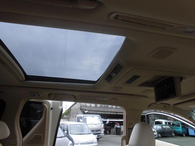 350G プレミアムシートパッケージ プレミアムサウンド システムコンソール 左右パワスラ Wナビ パワーリヤゲート 革シート シートヒーター TVキャンセラー ドラレコ前後 禁煙 買取直販 4WD(50枚目)