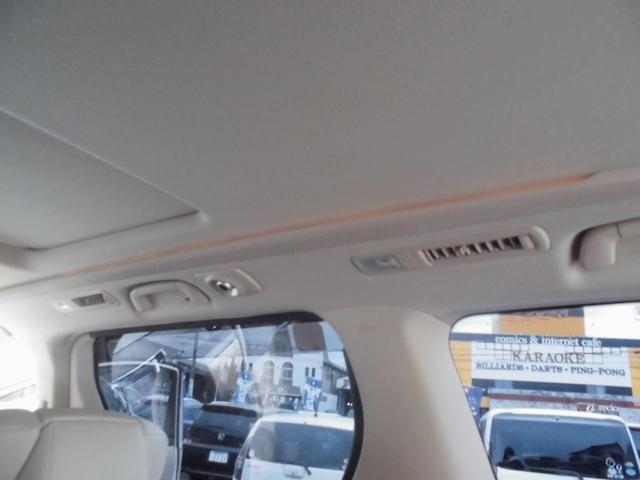 350G プレミアムシートパッケージ プレミアムサウンド システムコンソール 左右パワスラ Wナビ パワーリヤゲート 革シート シートヒーター TVキャンセラー ドラレコ前後 禁煙 買取直販 4WD(52枚目)