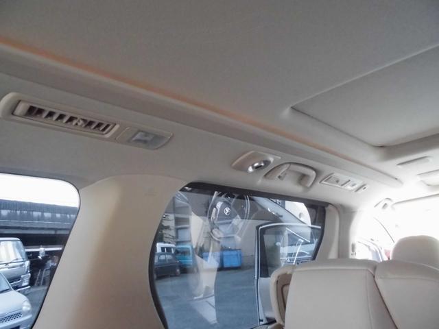 350G プレミアムシートパッケージ プレミアムサウンド システムコンソール 左右パワスラ Wナビ パワーリヤゲート 革シート シートヒーター TVキャンセラー ドラレコ前後 禁煙 買取直販 4WD(53枚目)