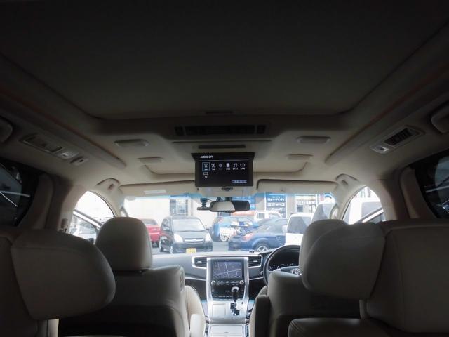 350G プレミアムシートパッケージ プレミアムサウンド システムコンソール 左右パワスラ Wナビ パワーリヤゲート 革シート シートヒーター TVキャンセラー ドラレコ前後 禁煙 買取直販 4WD(54枚目)