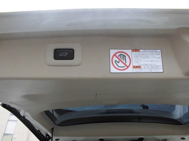 350G プレミアムシートパッケージ プレミアムサウンド システムコンソール 左右パワスラ Wナビ パワーリヤゲート 革シート シートヒーター TVキャンセラー ドラレコ前後 禁煙 買取直販 4WD(56枚目)