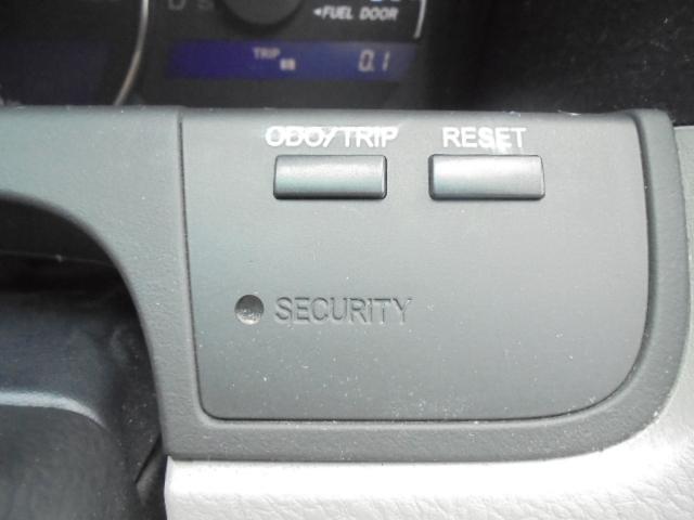 セキュリティーシステム