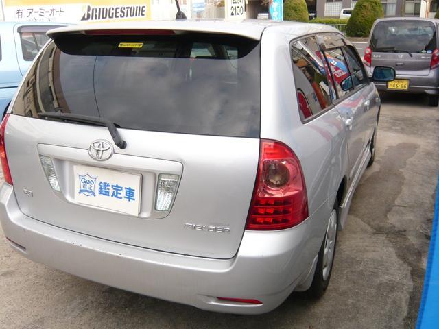 「トヨタ」「カローラフィールダー」「ステーションワゴン」「愛知県」の中古車4
