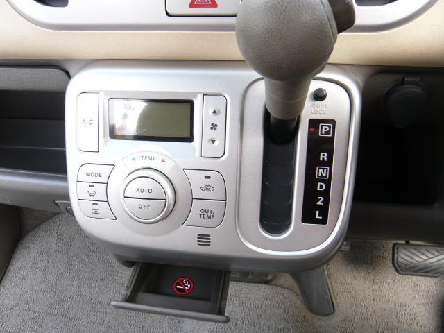 「スズキ」「MRワゴン」「コンパクトカー」「愛知県」の中古車8