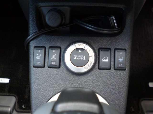 20X メモリナビ バックカメラ シートヒーター 4WD(19枚目)