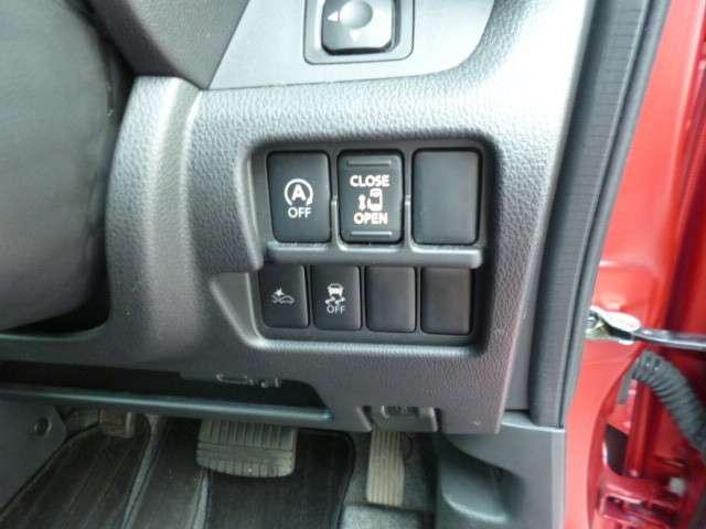 ハイウェイスター X SDナビ アラウンドビューモニター 4WD(13枚目)