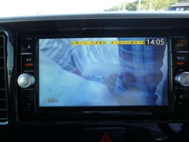 ハイウェイスター X SDナビ アラウンドビューモニター 4WD(17枚目)