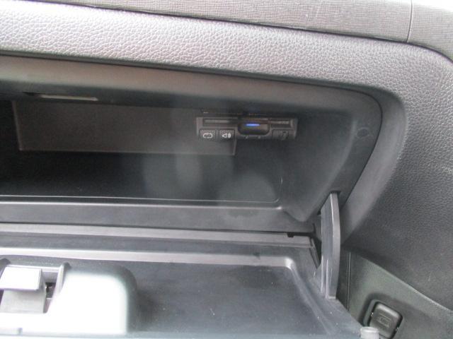G ブラックインテリア スマートキー 横滑り防止装置(16枚目)