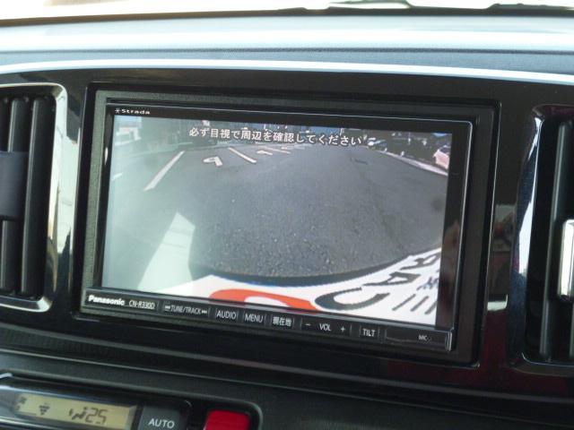 プレミアム ツアラー・ローダウン ターボ 社外SDナビ バックカメラ パドルシフト クルーズコントロール HID ハーフレザーシート カーテンエアバッグ 衝突被害軽減システム ETC(19枚目)