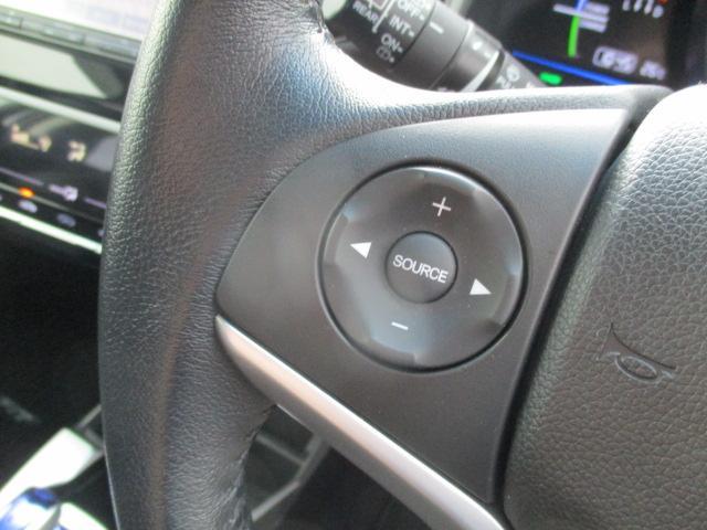 Lパッケージ 純正ナビ バックカメラ ステアリングリモコン クルーズコントロール ETC 衝突被害軽減システム あんしんパッケージ ハーフレザーシート LEDヘッドライト(9枚目)