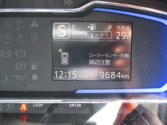 X リミテッドSAIII 社外ナビ バックカメラ ETC LEDヘッドライト キーレス 衝突被害軽減システム コーナーセンサー(17枚目)