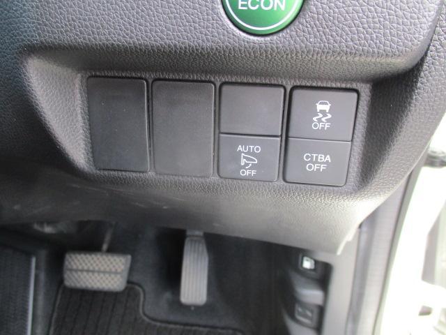 13G・Lパッケージ 純正ナビ バックカメラ 衝突被害軽減システム カーテンエアバッグ LEDヘッドライト ETC スマートキー ステアリングリモコン あんしんパッケージ(10枚目)