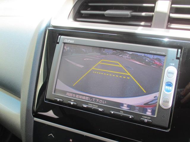 13G・Lパッケージ 純正ナビ バックカメラ 衝突被害軽減システム カーテンエアバッグ LEDヘッドライト ETC スマートキー ステアリングリモコン あんしんパッケージ(18枚目)