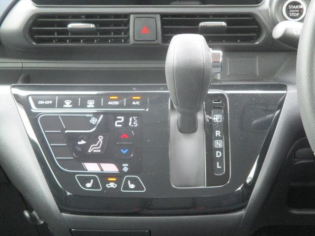 G LEDヘッドライト 先進安全パッケージ 純正アルミ スマートキー マルチアラウンドモニター コーナーセンサー シートヒーター 当店社有車(7枚目)