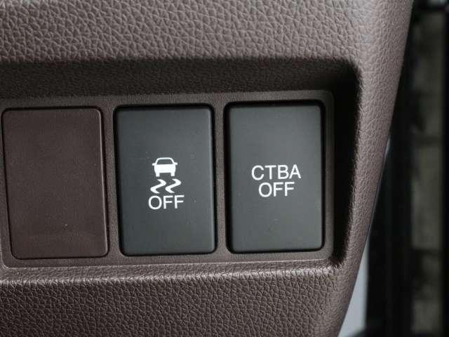 滑りやすい路面やコーナーでの安定性を向上するVSAとCTBA(低速域衝突軽減ブレーキ+誤発進抑制機能)を装備!未然に事故を防ぐためのアクティグセーフティを装備してます。