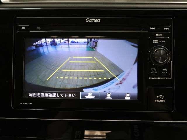 ハイブリッドX ディスプレイオーディオ リアカメラ ETC(4枚目)