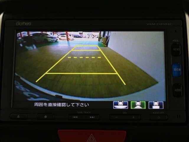 G SSパッケージ メモリーナビ リアカメラ ETC 左側電(5枚目)