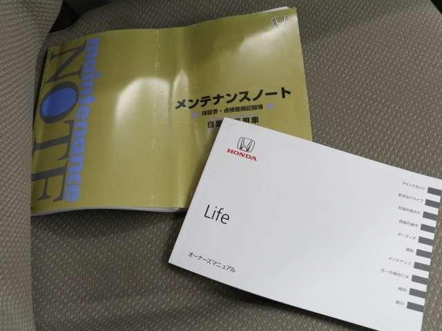 コンフォートスペシャル HDDナビ ETC キーレス ワンオ(8枚目)