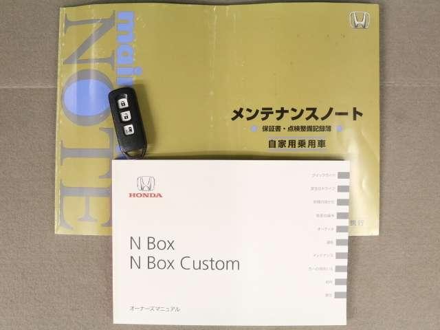 G・Lパッケージ メモリーナビ リアカメラ ETC左側電動(9枚目)