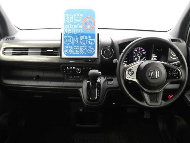 L・ターボホンダセンシング オーディオレス 4WD ターボ(2枚目)