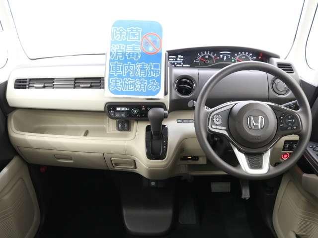 G・EXホンダセンシング 当社デモカー 両側電動 ホンダセンシング(2枚目)
