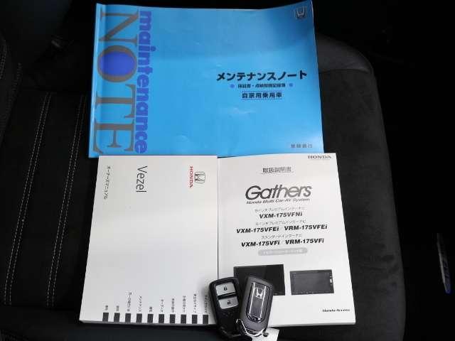 RS・ホンダセンシング 走行無制限 2年保証付き 純正ナビ フルセグ リアカメラ フロントドライブレコーダー サイドエアバッグ シートヒーター ホンダセンシング(12枚目)