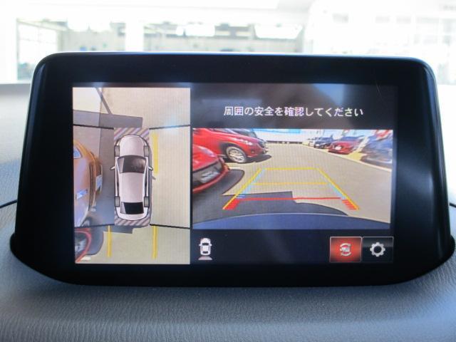 1.5XDプロアクティブ 試乗車アップ 360°モニター(7枚目)