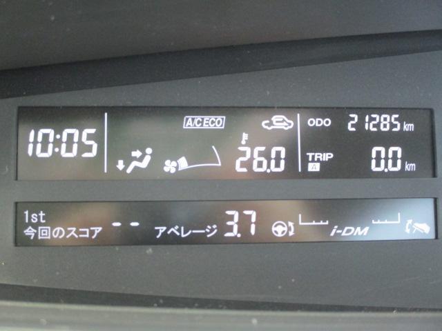 「マツダ」「ビアンテ」「ミニバン・ワンボックス」「愛知県」の中古車7
