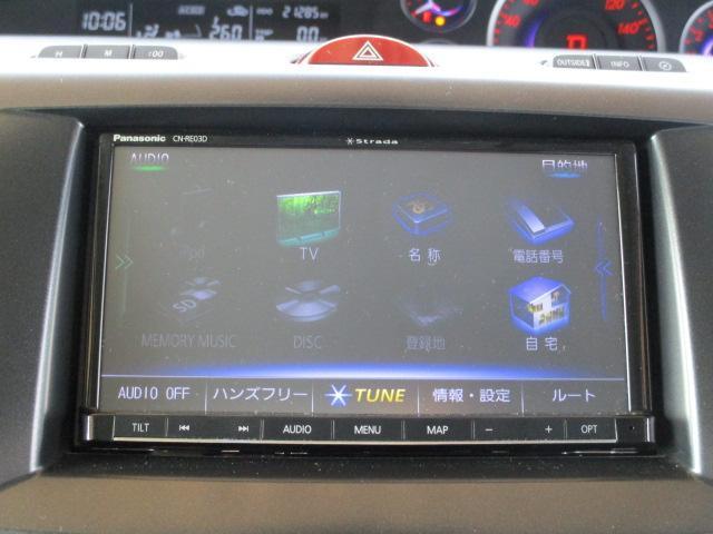 「マツダ」「ビアンテ」「ミニバン・ワンボックス」「愛知県」の中古車8