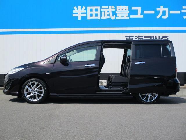 「マツダ」「プレマシー」「ミニバン・ワンボックス」「愛知県」の中古車5