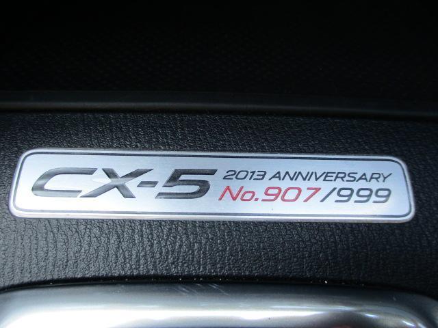 「マツダ」「CX-5」「SUV・クロカン」「愛知県」の中古車11
