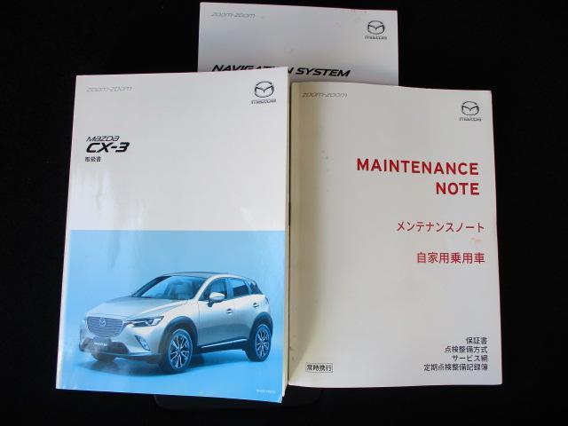 「マツダ」「CX-3」「SUV・クロカン」「愛知県」の中古車20
