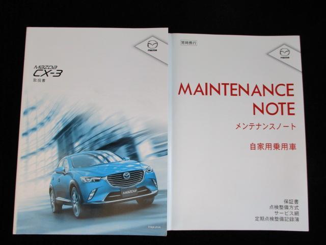「マツダ」「CX-3」「SUV・クロカン」「愛知県」の中古車19