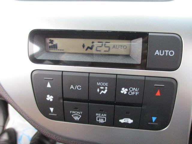 「ホンダ」「N-WGNカスタム」「コンパクトカー」「愛知県」の中古車15