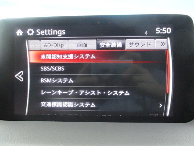 XD プロアクティブ 試乗車アップ 360°モニター パワー(7枚目)