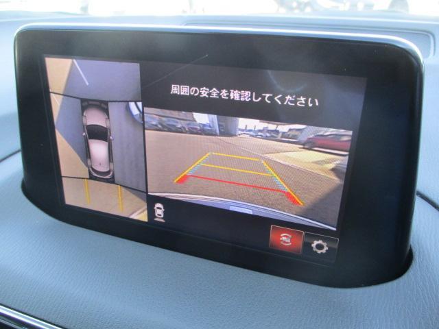 15XD Lパッケージ 衝突被害軽減システム アダプティブクルーズコントロール 全周囲カメラ オートマチックハイビーム 革シート 電動シート シートヒーター バックカメラ オートライト LEDヘッドランプ ETC(6枚目)