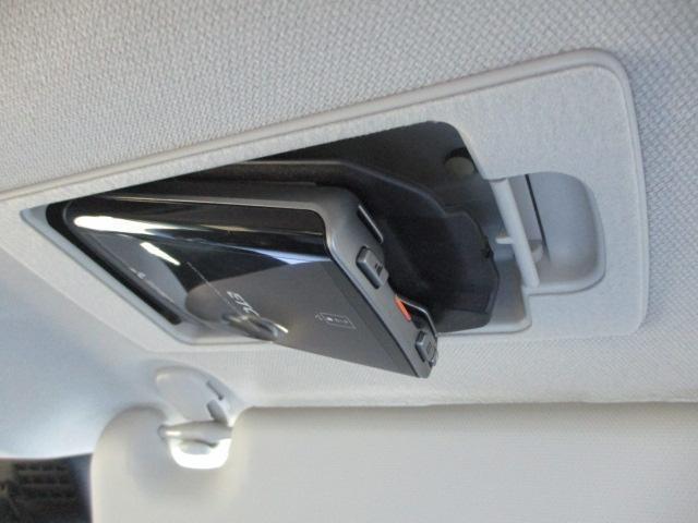 15XD Lパッケージ 衝突被害軽減システム アダプティブクルーズコントロール 全周囲カメラ オートマチックハイビーム 革シート 電動シート シートヒーター バックカメラ オートライト LEDヘッドランプ ETC(12枚目)