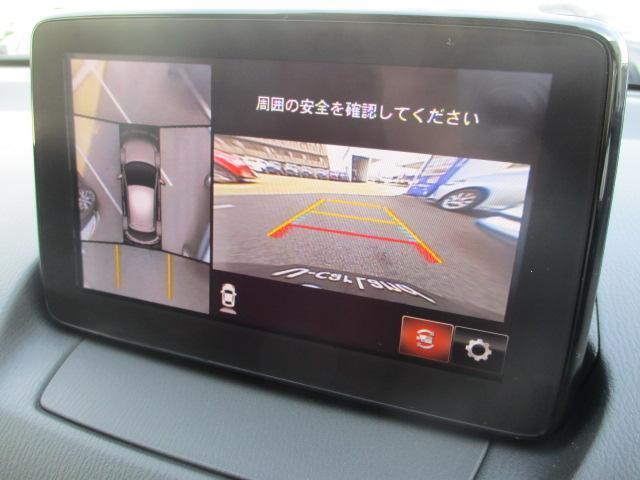 XDノーブルクリムゾン 衝突被害軽減システム 全周囲カメラ オートマチックハイビーム シートヒーター バックカメラ オートクルーズコントロール オートライト LEDヘッドランプ Bluetooth ワンオーナー(6枚目)